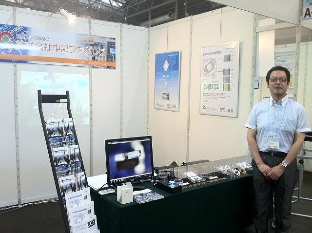 ビジネスフェア2012